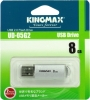 Флешка (Flash-drive) USB 2.0, 8Гб, Kingmax UD-05, 20/10Мб/с, металл, серебристая фото